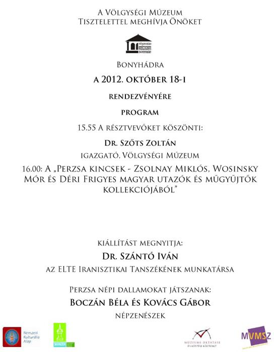 20121011-1.jpg