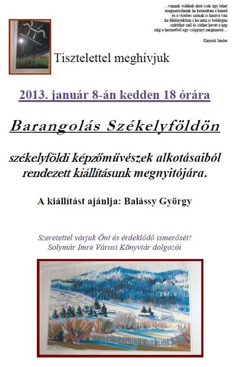 20130102-1.jpg