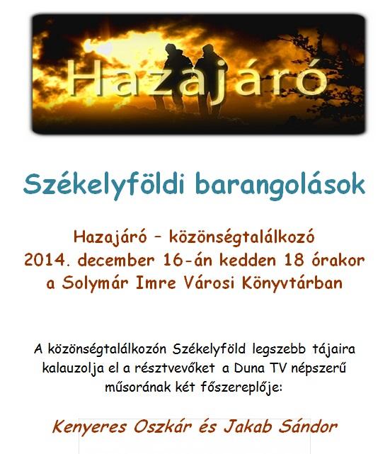 20141215-1.jpg