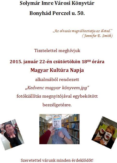 20150120-3.jpg