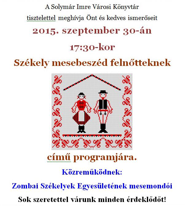 20150929-1.jpg